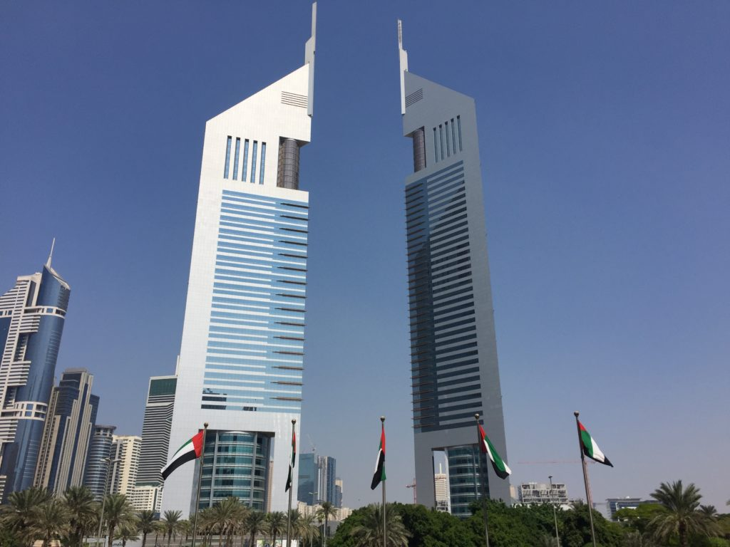 CureMatch Selected to Join Inaugural Dubai Future Accelerators Program